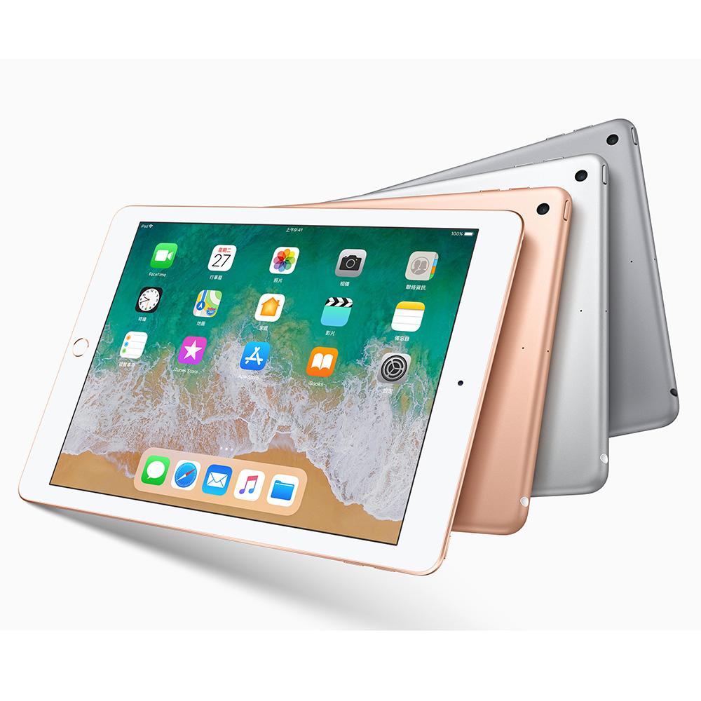 2018款 Apple New iPad 32GB WIFI版 平板電腦