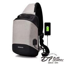 DF BAGSCHOOL - 韓國歐爸款單肩款USB防盜包-共2色