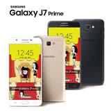 SAMSUNG Galaxy J7 Prime (3G/32G版) ※送保護套+支架※