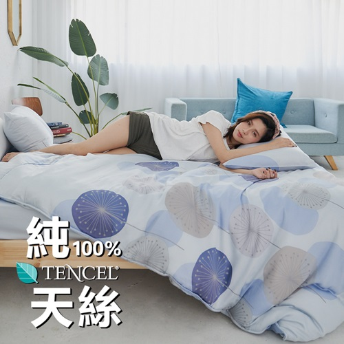 BUHO《乘風羽揚》100%TENCEL純天絲舖棉兩用被床包組-雙人加大