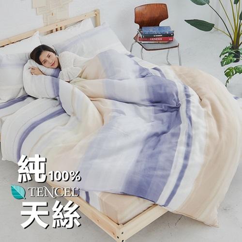BUHO《日暮霞韻》100%TENCEL純天絲舖棉兩用被床包組-雙人加大