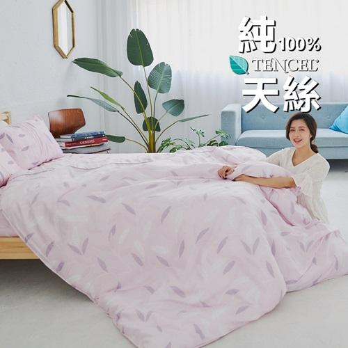 BUHO《微風徐來》100%TENCEL純天絲舖棉兩用被床包組-雙人加大
