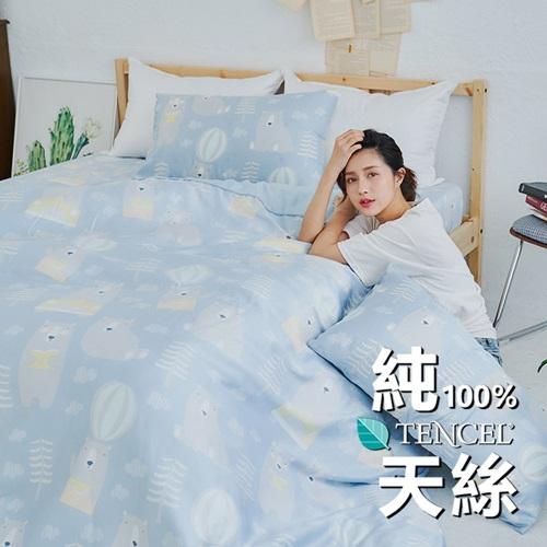 BUHO《嘻遊萌寶》100%TENCEL純天絲舖棉兩用被床包組-雙人加大