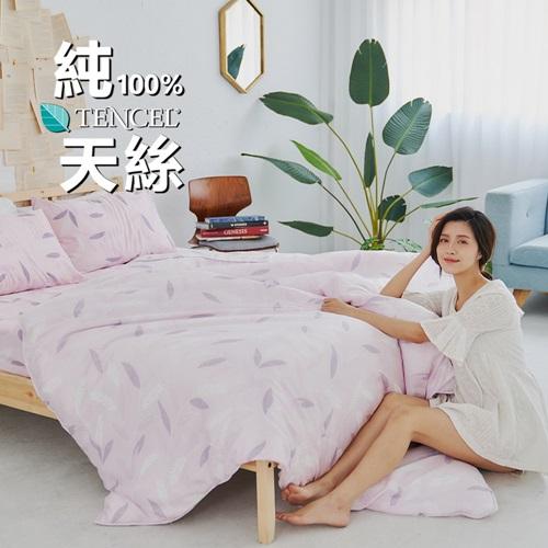 BUHO《微風徐來》100%TENCEL純天絲舖棉兩用被床包組-雙人特大