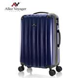 法國奧莉薇閣 24吋行李箱 PC硬殼旅行箱 尊藏典爵系列(藍色)