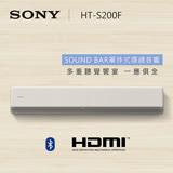 SONY HT-S200F SOUNDBAR 2.1聲道單件式環繞音響聲霸