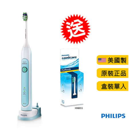 PHILIPS 飛利浦-Sonicare Healthy White 音波震動牙刷 HX6711