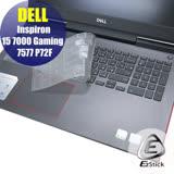 【Ezstick】DELL Gaming 15 7577 P72F 靜電式筆電LCD液晶螢幕貼 (可選鏡面或霧面)