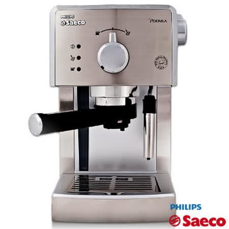 PHILIPS 飛利浦 半自動義式咖啡機