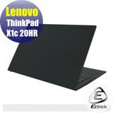 EZstick Lenovo ThinkPad X1c 20HR 指紋機 系列專用 Carbon黑色立體紋 機身保護貼 (含上蓋貼、鍵盤週圍貼) DIY包膜