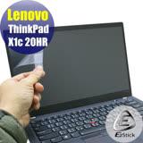 EZstick Lenovo ThinkPad X1c 20HR 指紋機 系列專用 靜電式筆電LCD液晶螢幕貼