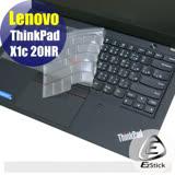 EZstick Lenovo ThinkPad X1c 20HR 指紋機 系列專用 奈米銀抗菌 TPU 鍵盤保護膜