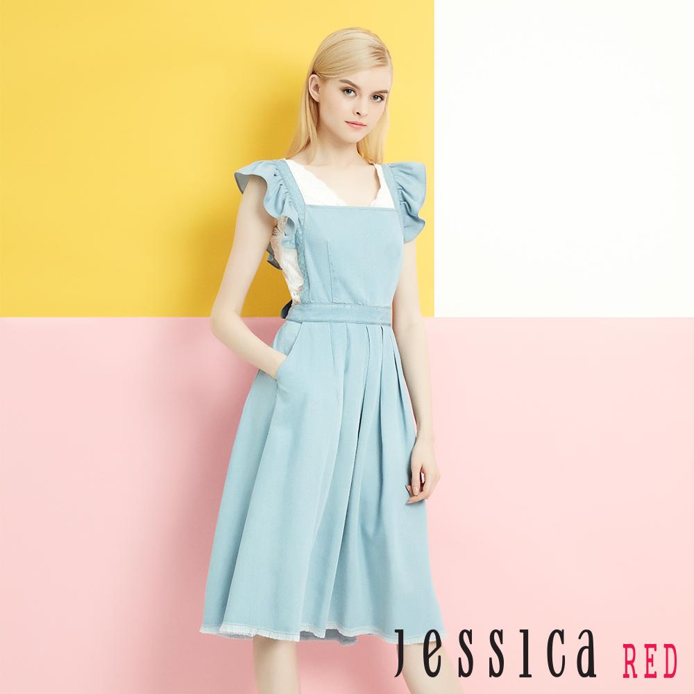 JESSICA RED - 荷葉肩帶下襬鬚邊洋裝