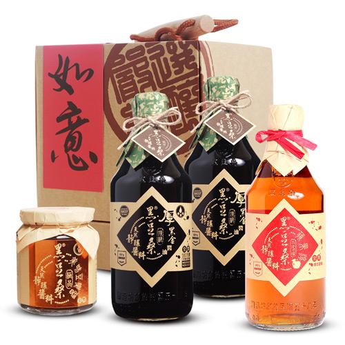 【黑豆桑】端陽濃醇禮盒組(厚黑金2+豆瓣1+蘋果淳1)