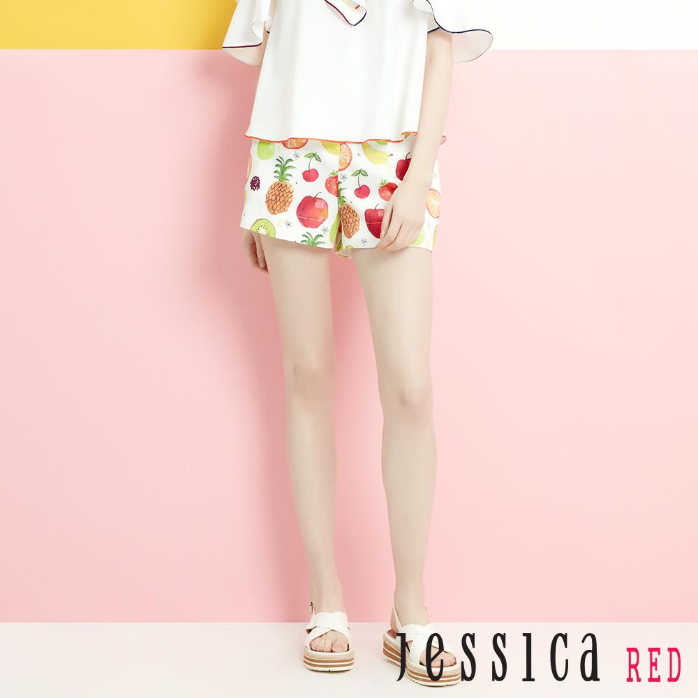 JESSICA RED - 繽紛水果短褲