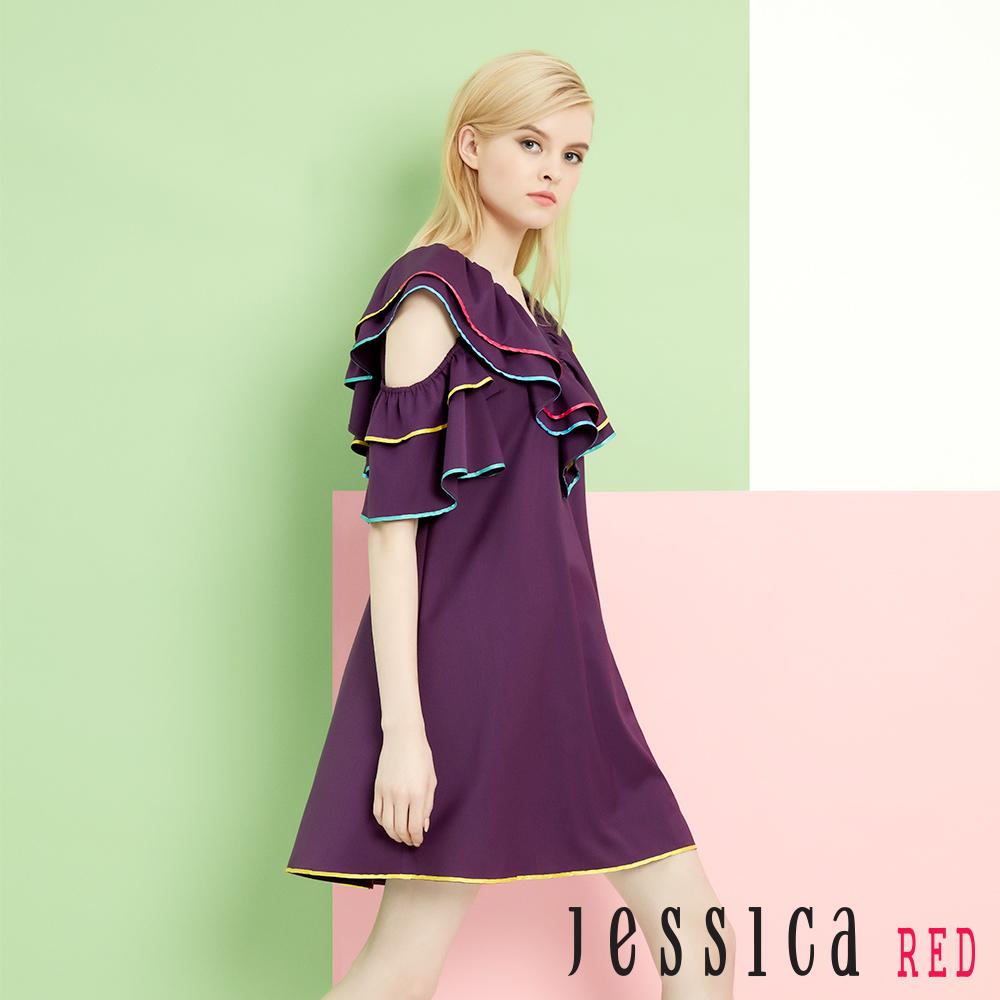JESSICA RED - V領荷葉彩色滾邊挖肩洋裝 (紫 )