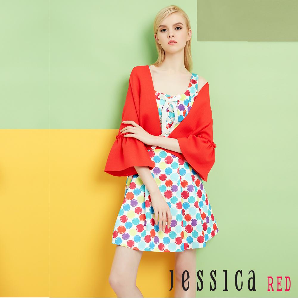 JESSICA RED - 彩點胸前綁帶背心洋裝