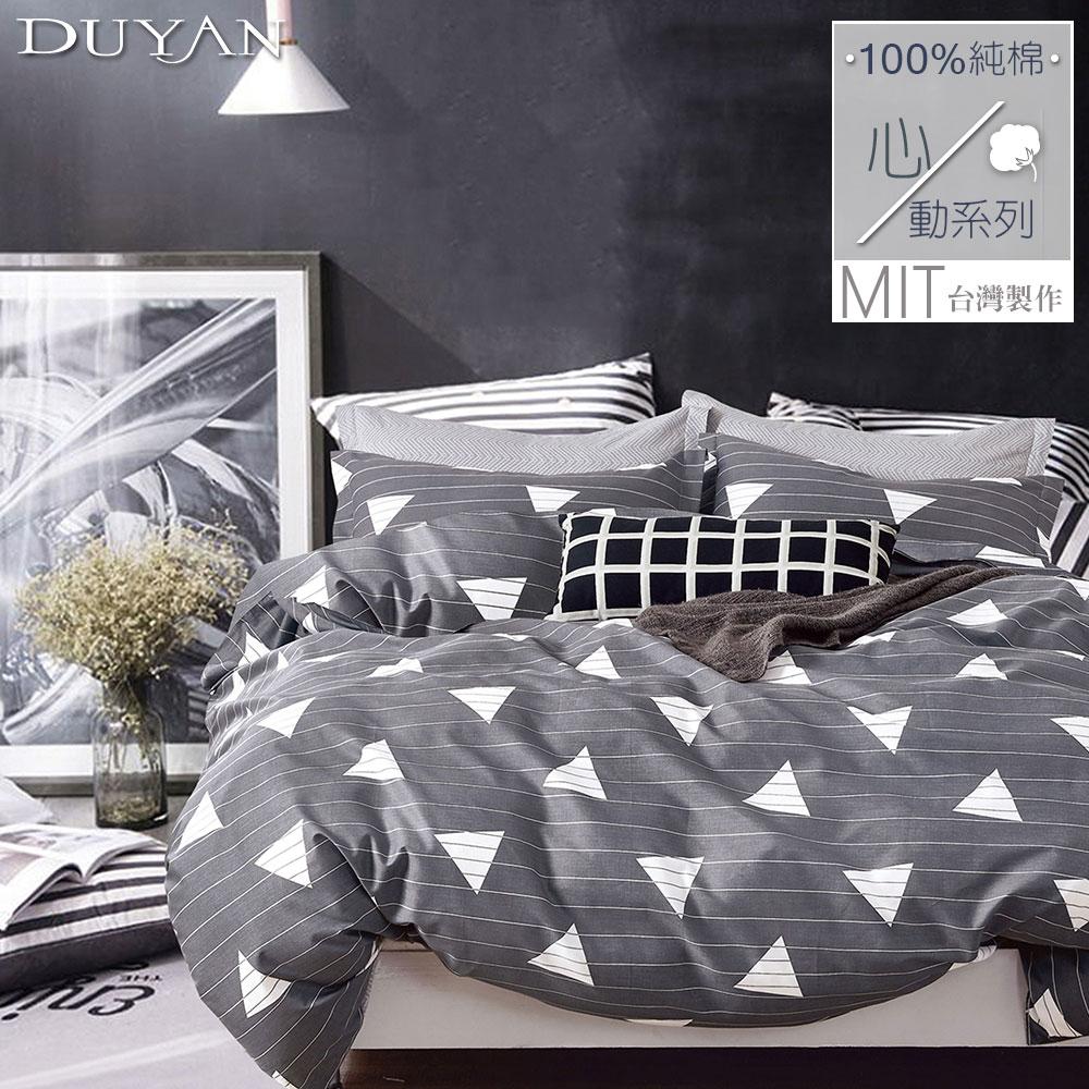 《DUYAN 竹漾》100%頂級純棉單人床包二件組-移動城市 台灣製