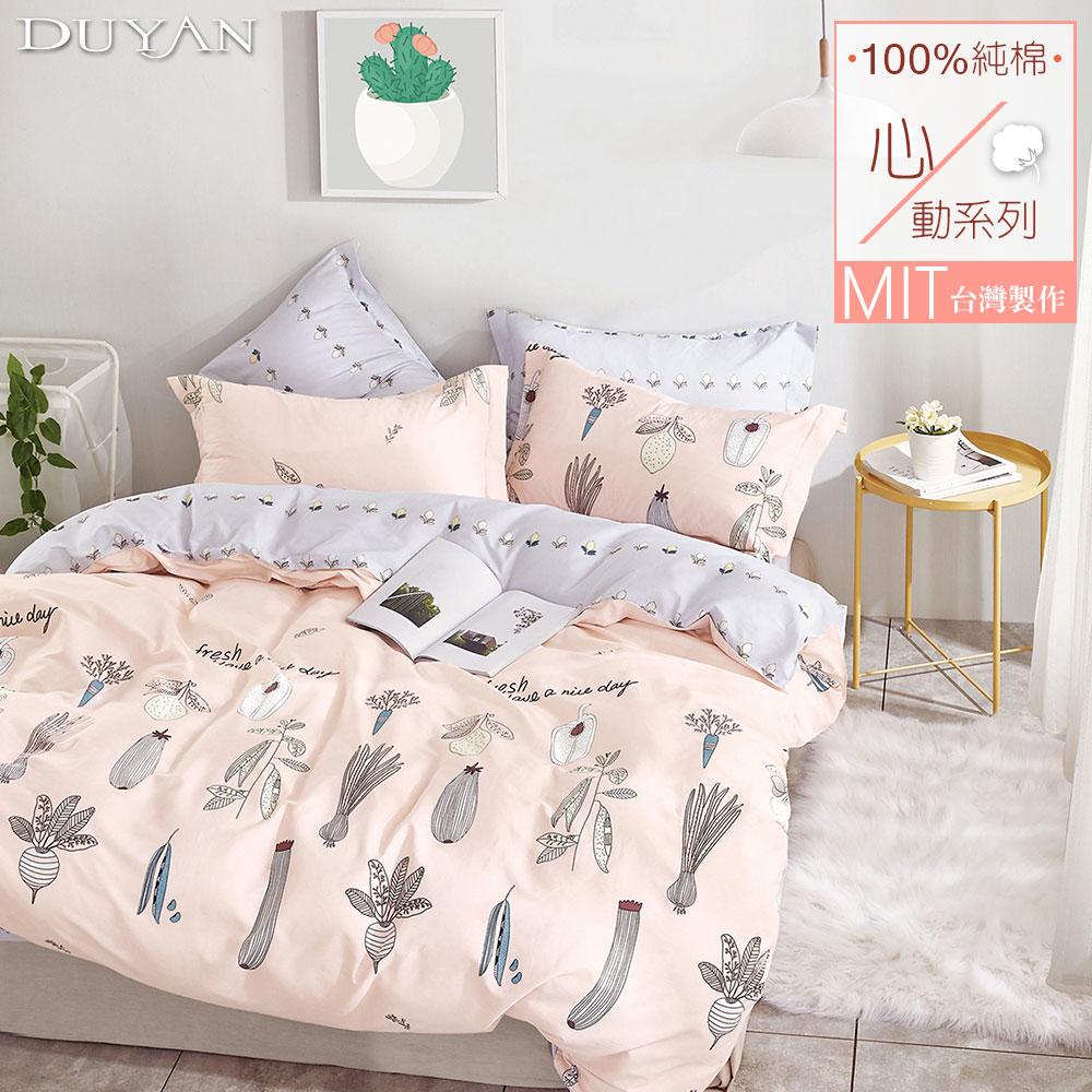 《DUYAN 竹漾》100%頂級純棉雙人加大四件式鋪棉兩用被床包組-慢活小日子 AB版 台灣製