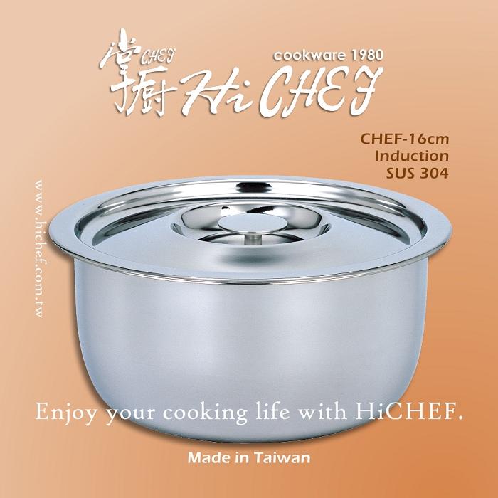 《掌廚HiCHEF》-CHEF寬邊調理鍋 20cm 台灣製造 電磁爐可用(CHEF-20)
