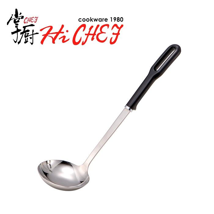 《掌廚HiCHEF》不鏽鋼湯杓 日本製 30.5cm (HL-117)