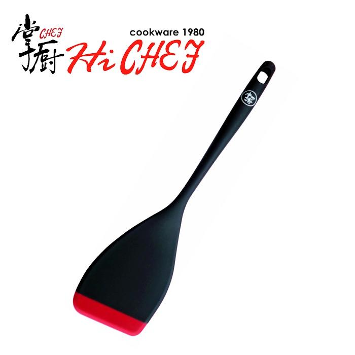 《掌廚HiCHEF》不沾鍋專用矽膠鏟(BKT-01)