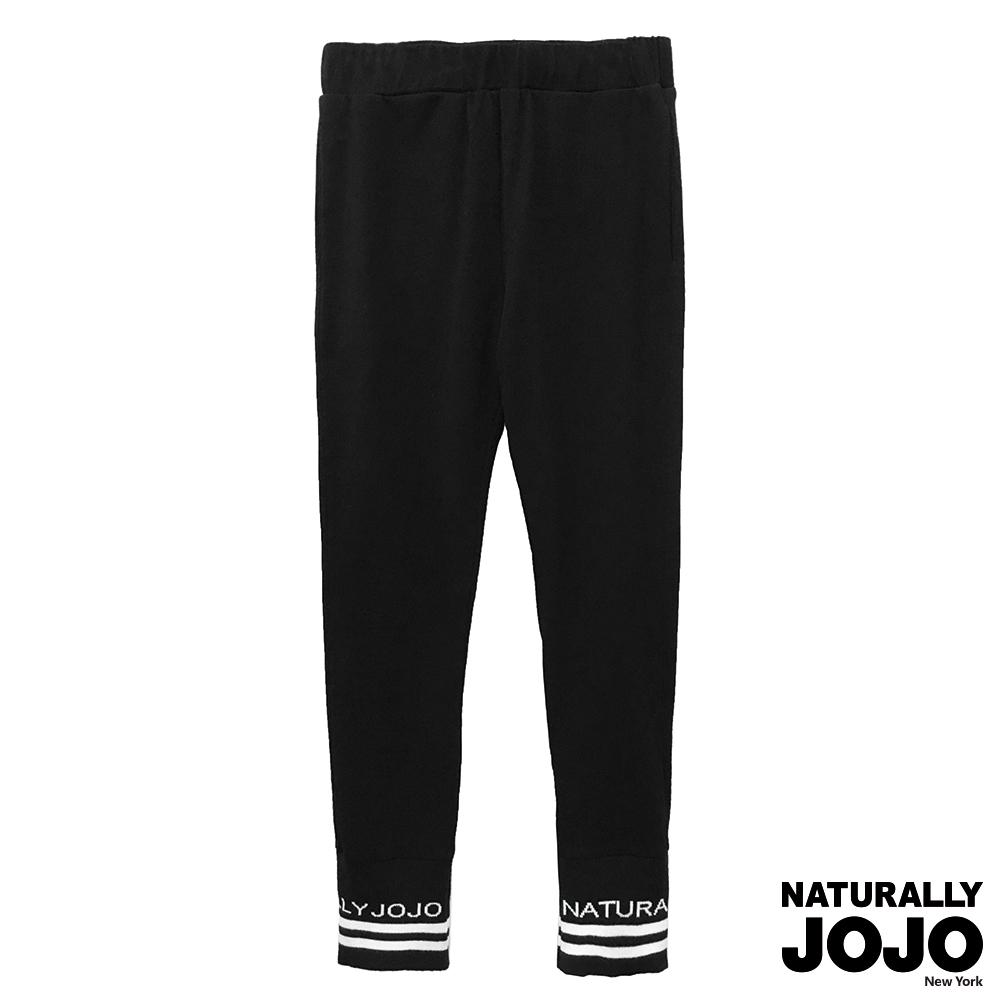 【NATURALLY JOJO】羅紋缇字貼身褲 (黑)