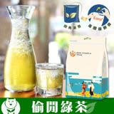 【台灣茶人】辦公室正能量-偷閒綠茶四角茶包(25入)