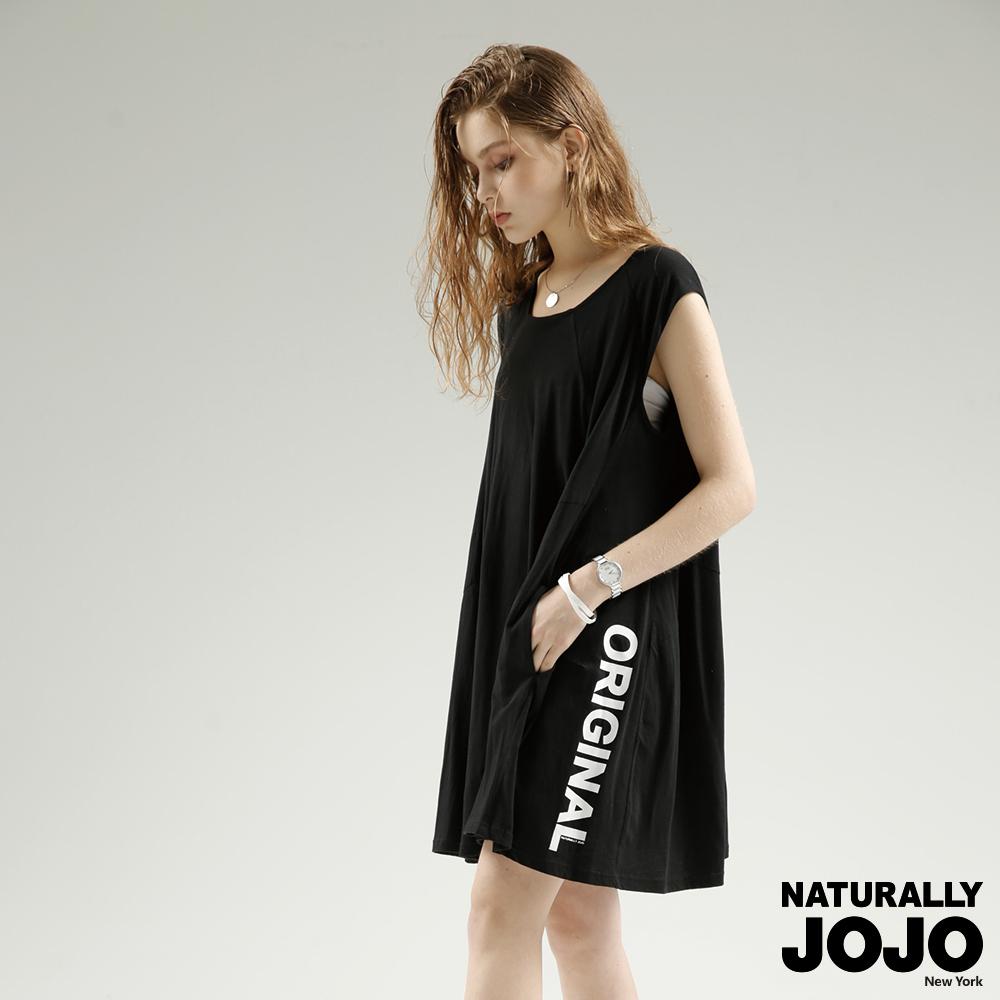 【NATURALLY JOJO】 傘狀印字背心洋裝  (黑)