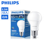 【飛利浦 PHILIPS】 LED球型 8.5W 廣角LED燈泡E27 白光6500K 全電壓 12入 (白光)