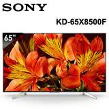 SONY KD-65X8500F 65吋 4K高畫質液晶電視