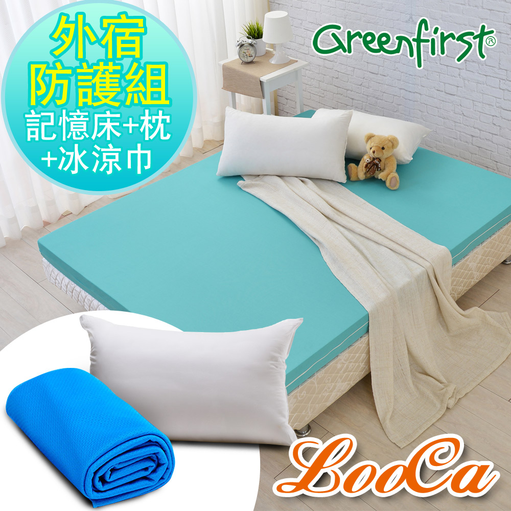 (送舒眠枕x2+冰涼巾x1)LooCa 法國滅蹣技術-12cm輕釋壓特規記憶床墊-雙人5尺