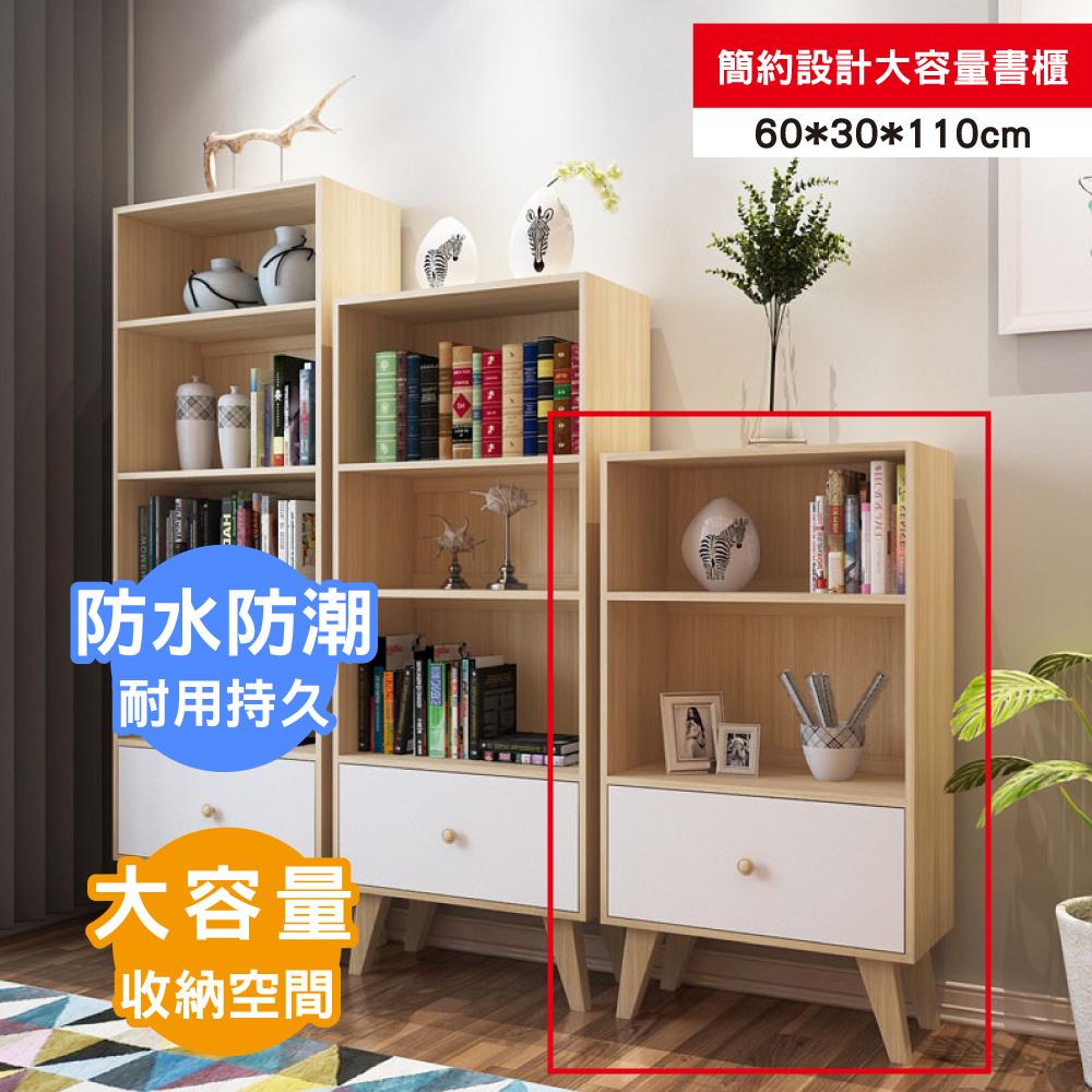 【ABOSS】Tonny簡約設計2尺大容量3層書櫃/置物櫃/收納櫃/書架/展示櫃/雜誌櫃【DIY趣味組裝】