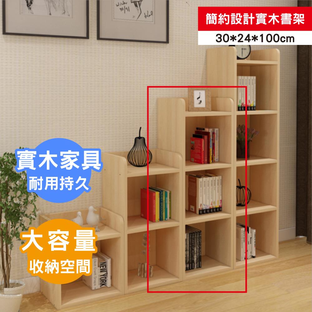 【ABOSS】Dion簡約設計實木1尺3層架/書櫃/置物櫃/收納櫃/書架/置物架【DIY趣味組裝】