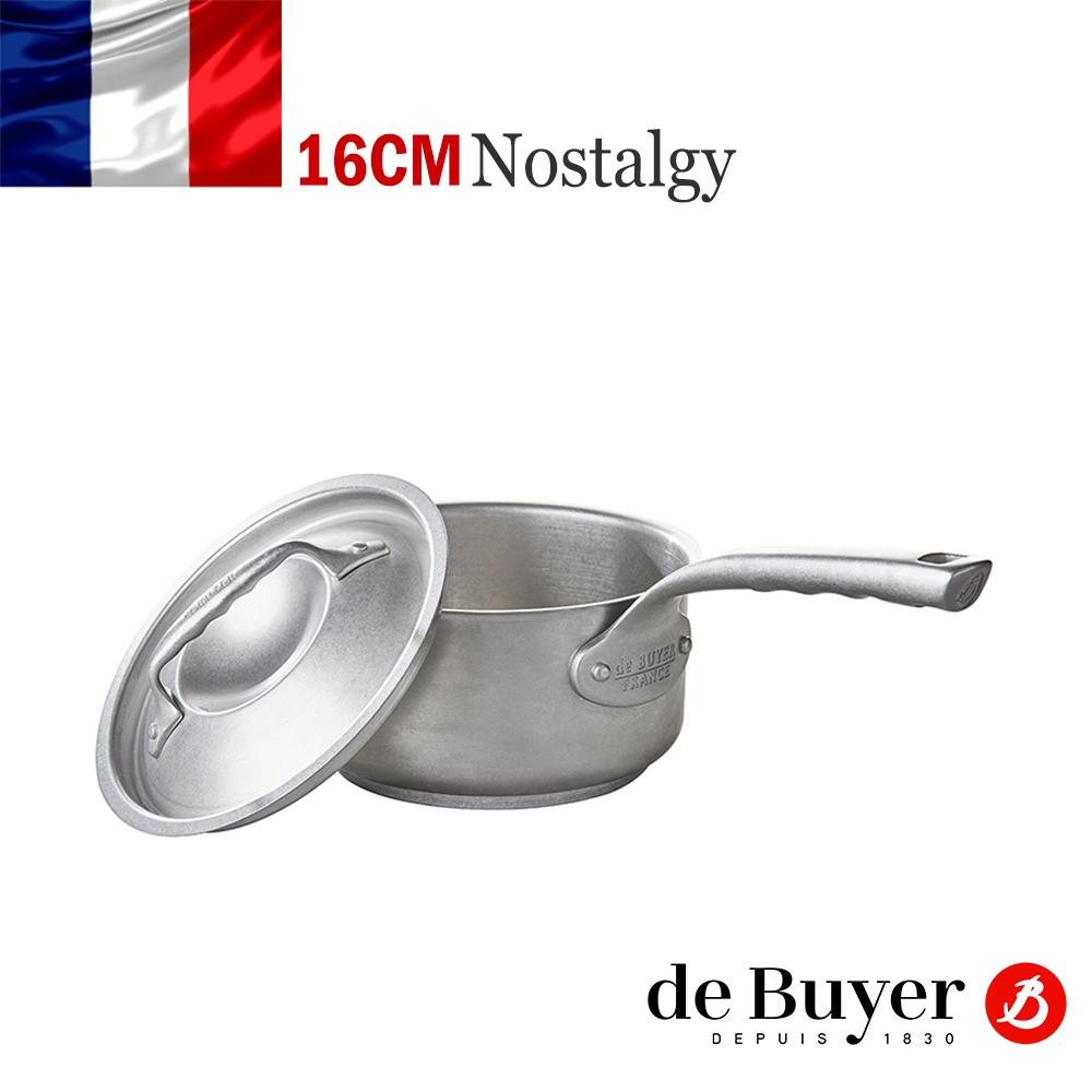 法國【de Buyer 】畢耶鍋具『Nostalgy復刻系列』古董單柄不鏽鋼調理鍋16cm