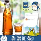 【台灣茶人】辦公室正能量-靠譜紅茶四角茶包(25入)
