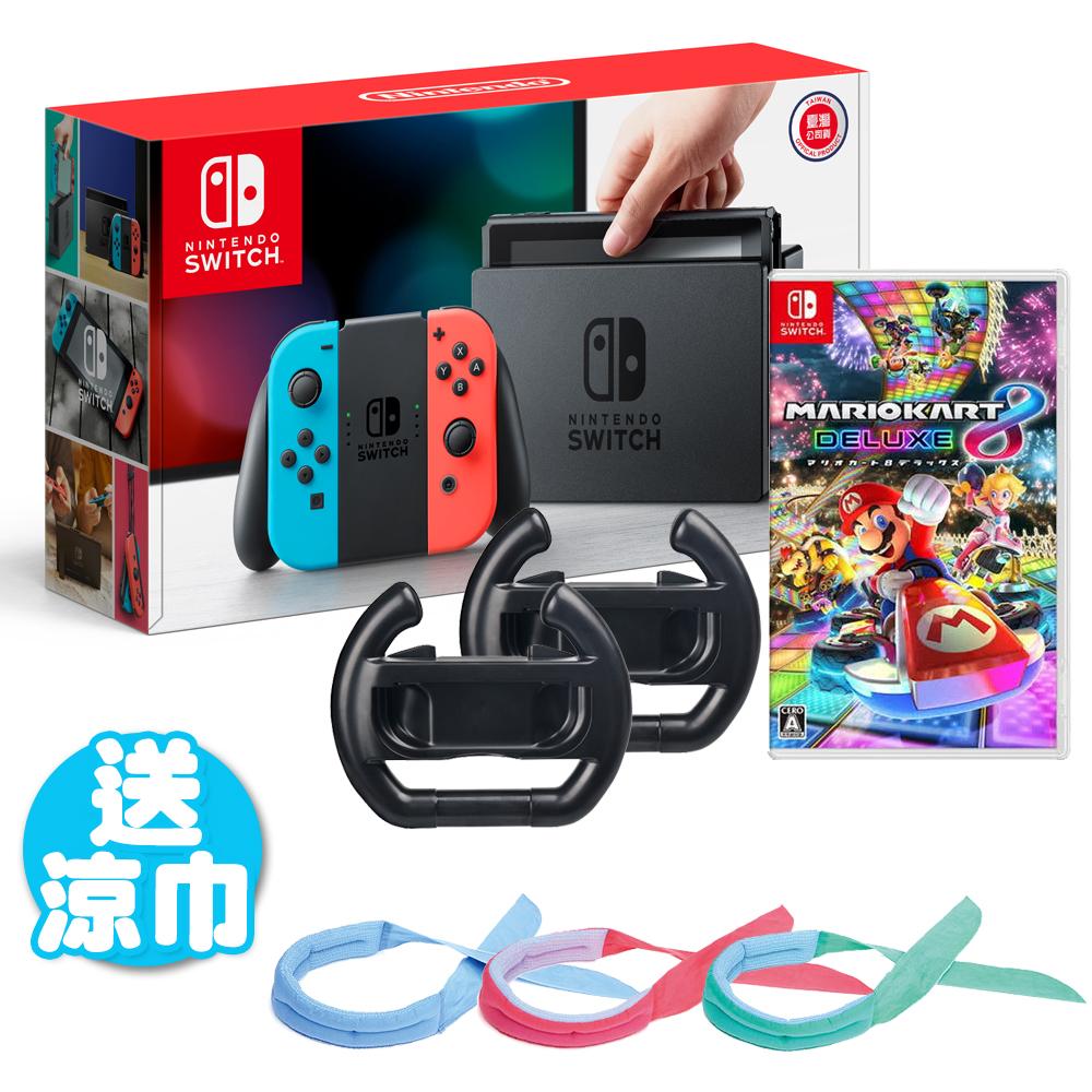 Nintendo Switch 藍/紅+ 瑪莉歐賽車8送方向盤X2