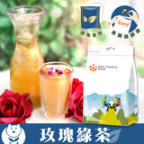【台灣茶人】辦公室正能量-玫瑰綠茶四角茶包(25入)