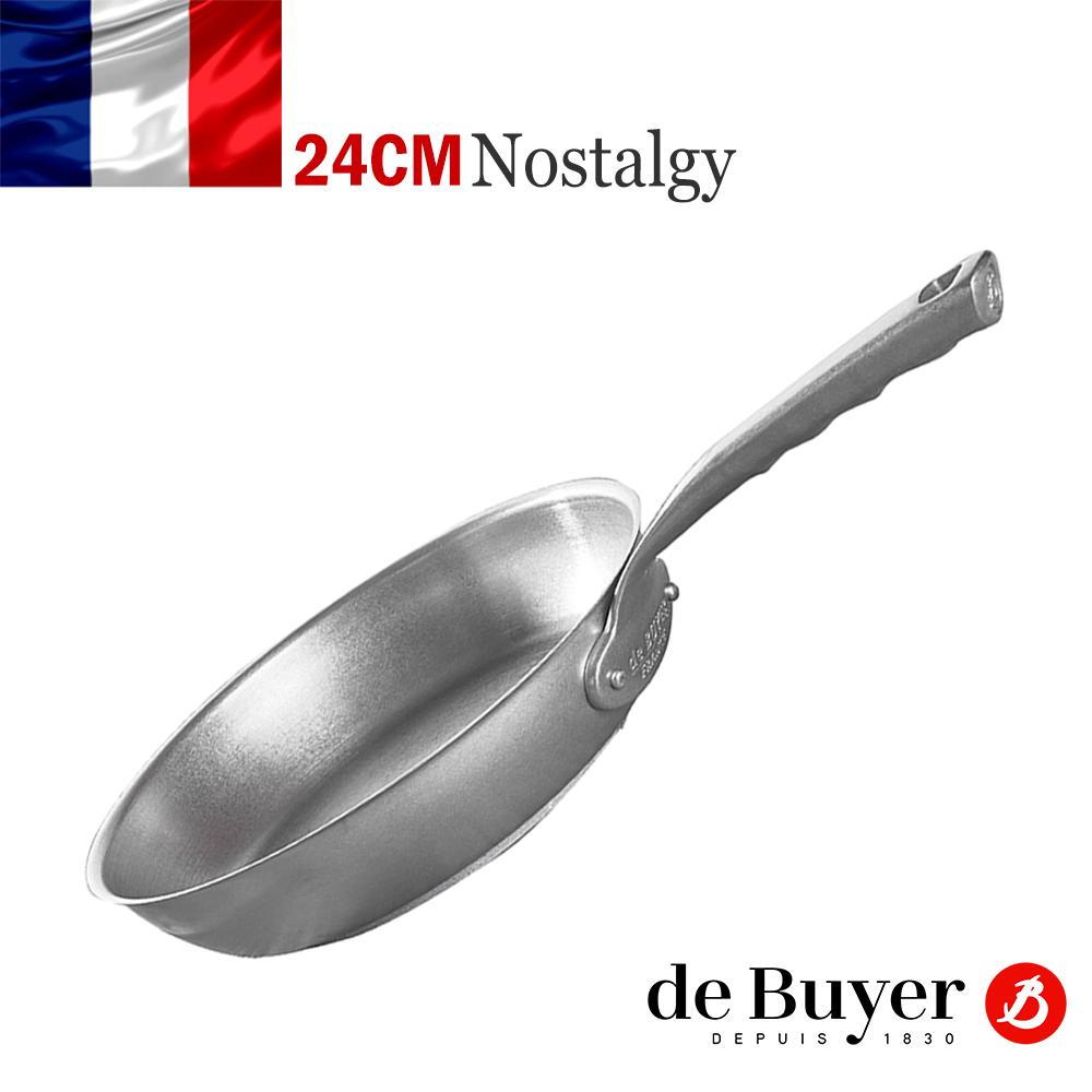 法國【de Buyer】畢耶鍋具『Nostalgy復刻系列』古董單柄不鏽鋼平底鍋24cm