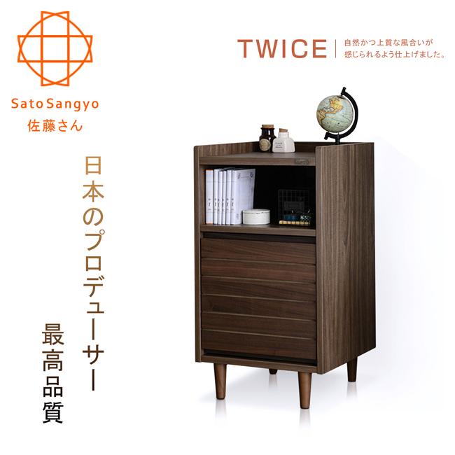 【Sato】TWICE琥珀時光單門開放邊櫃