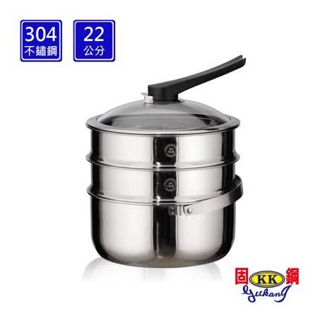 蒸健康304不鏽鋼提鍋 三層蒸籠組 (9件組)