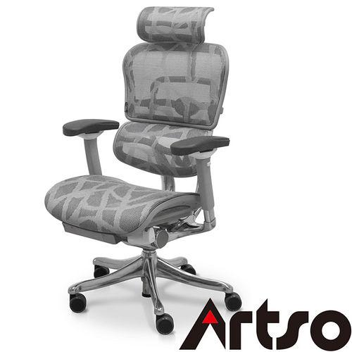【Artso亞梭】CS-MB全網椅(含CS-PAD架)-美國進口Matrex網布超透氣涼爽人體工學椅/辦公椅/電腦椅/健康傢俱