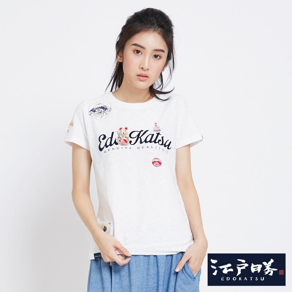 EDWIN 江戶勝 童玩鼠偶短袖T恤-女款 米白
