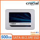 [進倉]Micron Crucial MX500 500GB SSD