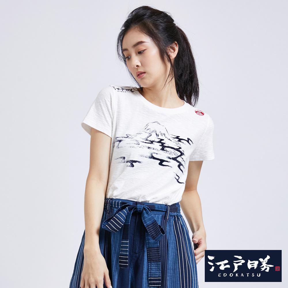 EDWIN 江戶勝 雲海富士山 短袖T恤-女款 米白