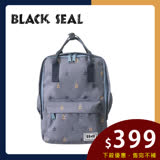 BLACK SEAL 聯名8848系列-多隔層休閒小方型後背包-深藍 BS83008