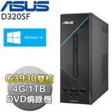 ASUS華碩 D320SF【韓索羅】Intel G3930雙核 1TB大容量 Win10燒錄電腦 (D320SF-0G3930007T)