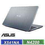 (拆封新品) ASUS X541NA-0031CN4200 (15.6吋/N4200/4G/500G硬碟 四核心超值文書機) 銀