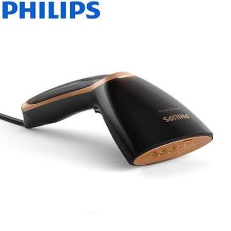 PHILIPS 飛利浦 手持蒸汽掛燙機