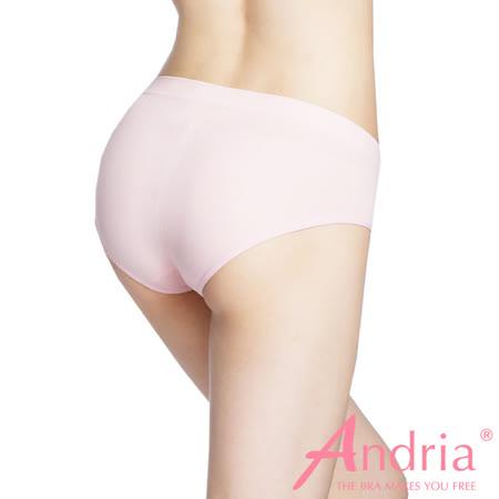 【Andria安卓亞】無痕3D提臀內褲-淺蜜桃